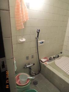 バリアフリー浴室 改修前