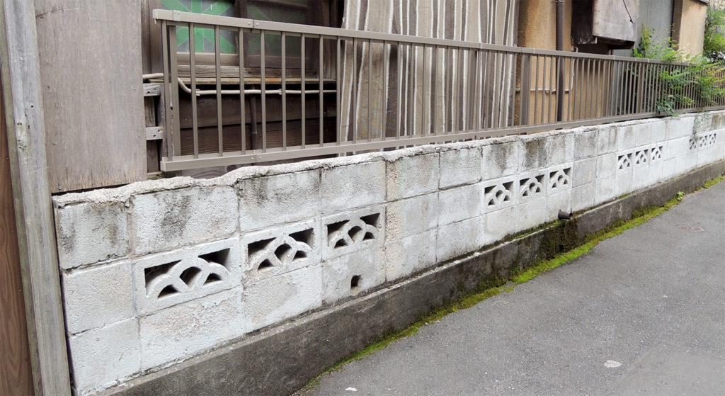 塀の改修:施工前